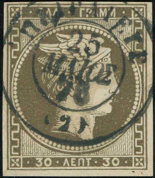 Lot 193 - -  LARGE HERMES HEAD 1876 paris printing -  A. Karamitsos Postal & Live Internet Auction 678 General Philatelic Auction