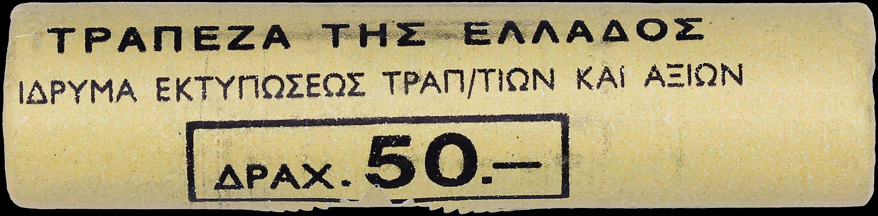 Lot 6234 - -  COINS & TOKENS HELLENIC REPUBLIC & COMMEMORATIVE ISSUES -  A. Karamitsos Public & Live Internet Auction 682 (Part A) Coins, Medals & Banknotes