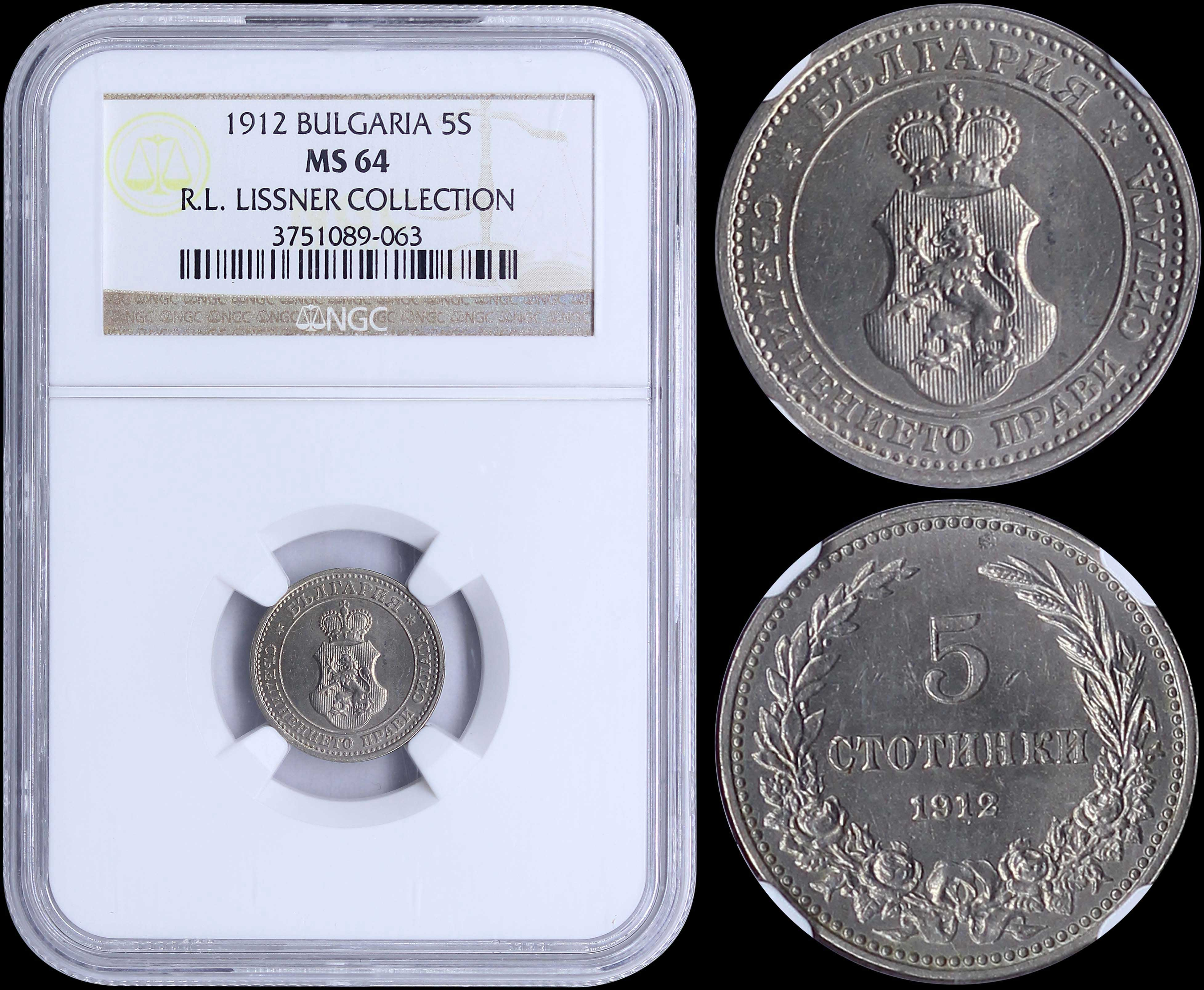 Lot 6691 - -  COINS & TOKENS COINS & TOKENS OF EUROPEAN COUNTRIES -  A. Karamitsos Public & Live Internet Auction 682 (Part B) Coins, Medals & Banknotes