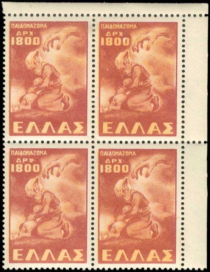 Lot 495 - 1945-2016 1945-2016 -  A. Karamitsos Postal & Live Internet Auction 680 General Philatelic Auction