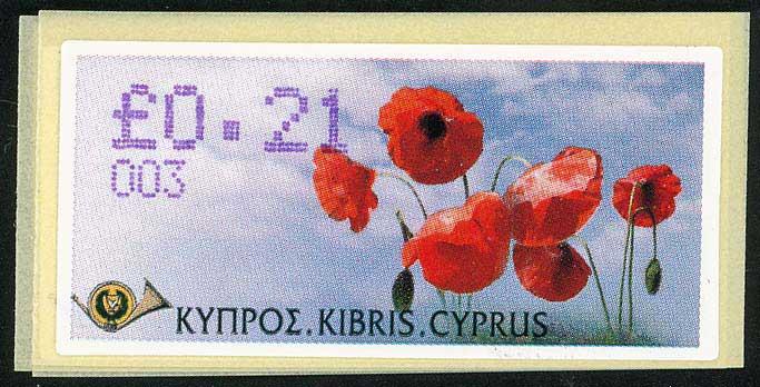 Lot 1117 - -  CYPRUS Cyprus -  A. Karamitsos Postal & Live Internet Auction 681 General Philatelic Auction