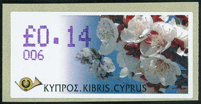 Lot 1150 - Cyprus Cyprus -  A. Karamitsos Postal & Live Internet Auction 680 General Philatelic Auction