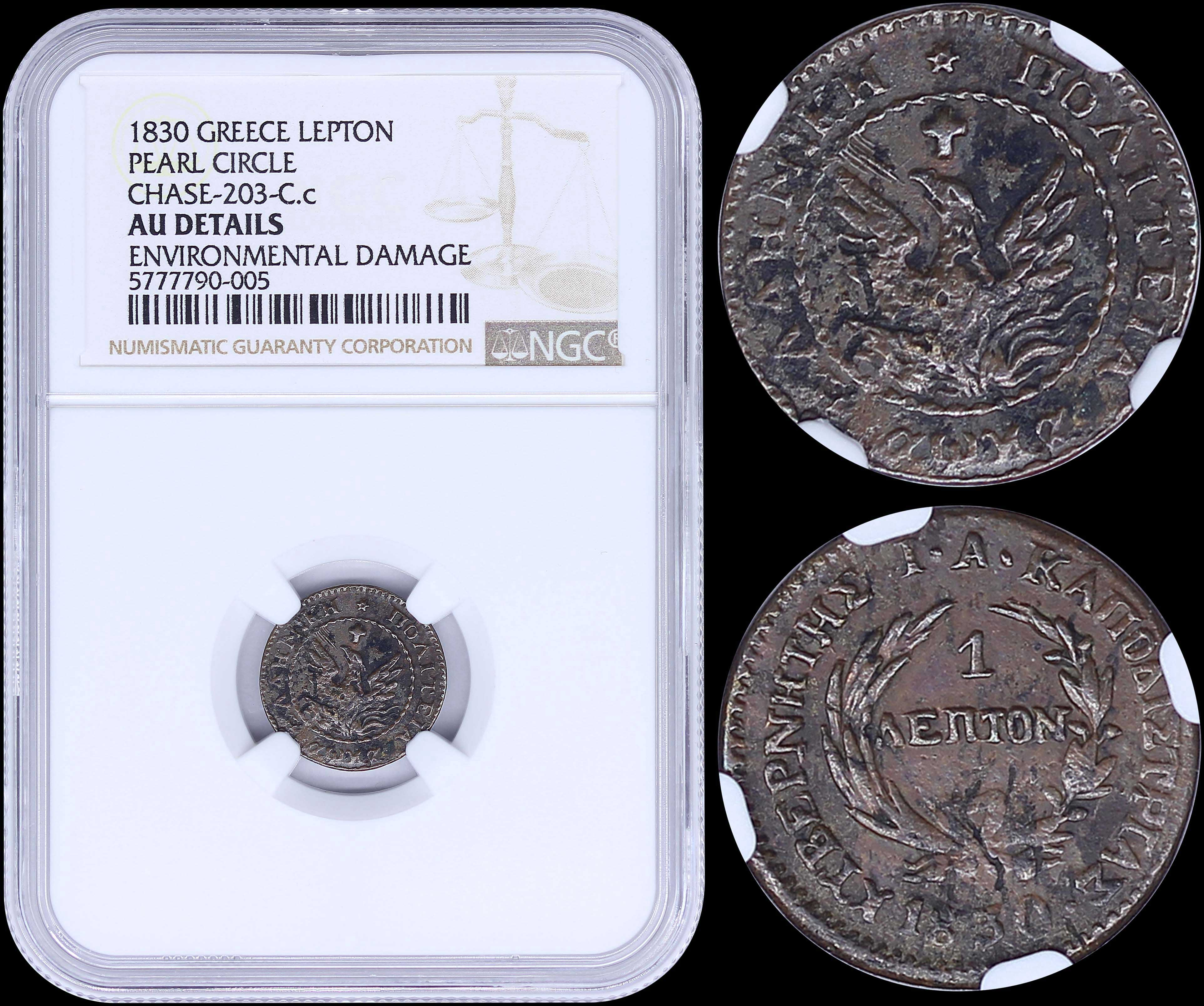 Lot 6009 - -  COINS & TOKENS governor capodistrias -  A. Karamitsos Public & Live Internet Auction 682 (Part A) Coins, Medals & Banknotes
