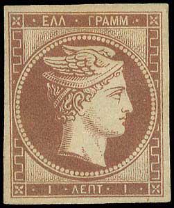 Lot 8 - -  LARGE HERMES HEAD 1861 paris print -  A. Karamitsos Postal & Live Internet Auction 681 General Philatelic Auction