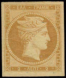 Lot 5 - -  LARGE HERMES HEAD 1861 paris print -  A. Karamitsos Postal & Live Internet Auction 678 General Philatelic Auction