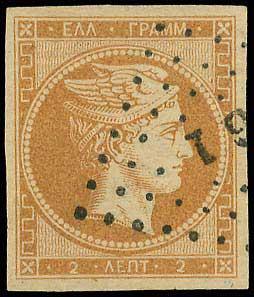 Lot 15 - large hermes head 1861 paris print -  A. Karamitsos Postal & Live Internet Auction 680 General Philatelic Auction