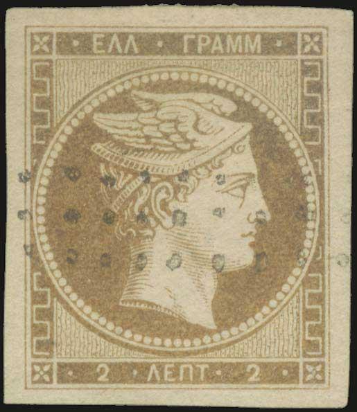 Lot 4 - -  LARGE HERMES HEAD 1861 paris print -  A. Karamitsos Postal & Live Internet Auction 678 General Philatelic Auction