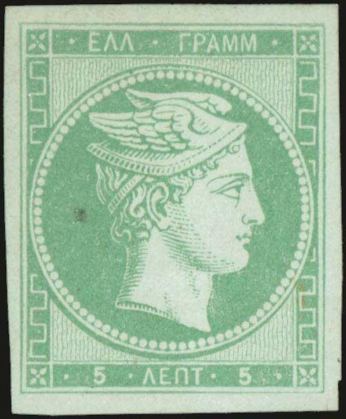 Lot 10 - -  LARGE HERMES HEAD 1861 paris print -  A. Karamitsos Postal & Live Internet Auction 678 General Philatelic Auction