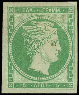 Lot 16 - large hermes head 1861 paris print -  A. Karamitsos Postal & Live Internet Auction 680 General Philatelic Auction