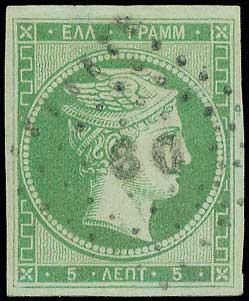 Lot 9 - -  LARGE HERMES HEAD 1861 paris print -  A. Karamitsos Postal & Live Internet Auction 678 General Philatelic Auction