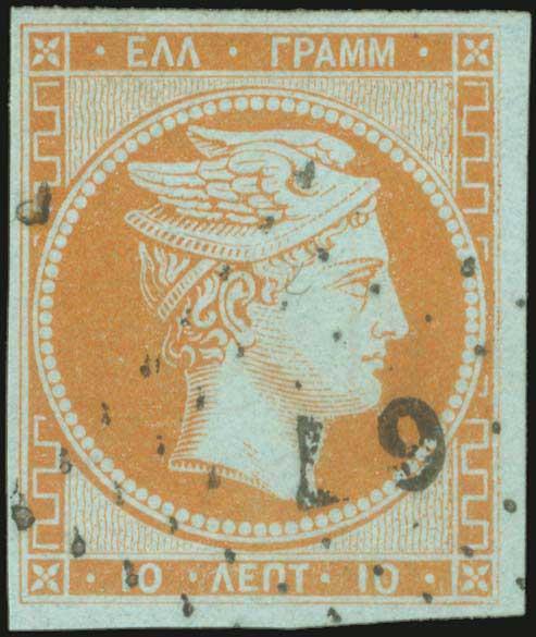 Lot 11 - -  LARGE HERMES HEAD 1861 paris print -  A. Karamitsos Postal & Live Internet Auction 678 General Philatelic Auction