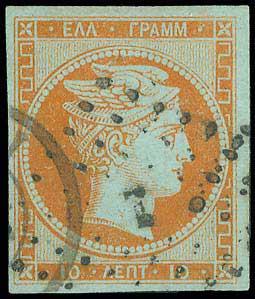 Lot 23 - -  LARGE HERMES HEAD 1861 paris print -  A. Karamitsos Postal & Live Internet Auction 681 General Philatelic Auction