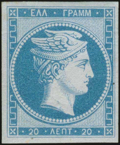 Lot 13 - -  LARGE HERMES HEAD 1861 paris print -  A. Karamitsos Postal & Live Internet Auction 678 General Philatelic Auction