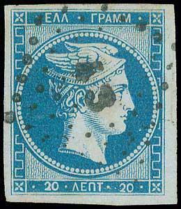 Lot 25 - large hermes head 1861 paris print -  A. Karamitsos Postal & Live Internet Auction 680 General Philatelic Auction