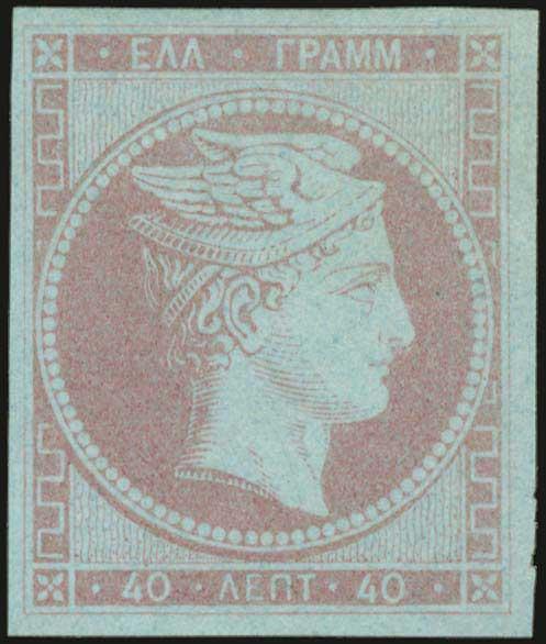 Lot 18 - -  LARGE HERMES HEAD 1861 paris print -  A. Karamitsos Postal & Live Internet Auction 678 General Philatelic Auction