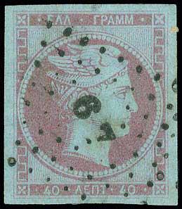 Lot 17 - -  LARGE HERMES HEAD 1861 paris print -  A. Karamitsos Postal & Live Internet Auction 678 General Philatelic Auction