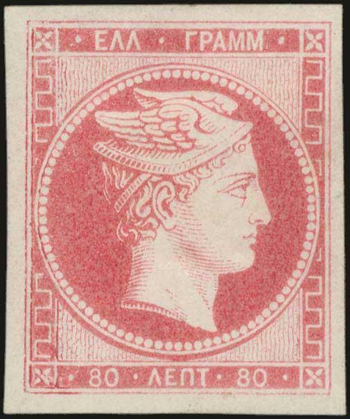 Lot 21 - -  LARGE HERMES HEAD 1861 paris print -  A. Karamitsos Postal & Live Internet Auction 678 General Philatelic Auction