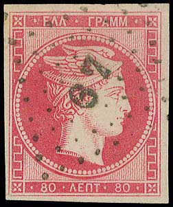 Lot 32 - large hermes head 1861 paris print -  A. Karamitsos Postal & Live Internet Auction 680 General Philatelic Auction