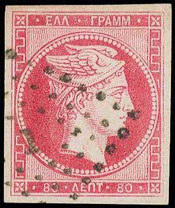 Lot 20 - -  LARGE HERMES HEAD 1861 paris print -  A. Karamitsos Postal & Live Internet Auction 678 General Philatelic Auction