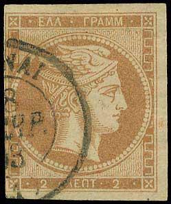 Lot 40 - -  LARGE HERMES HEAD 1861/1862 athens provisional printings -  A. Karamitsos Postal & Live Internet Auction 678 General Philatelic Auction
