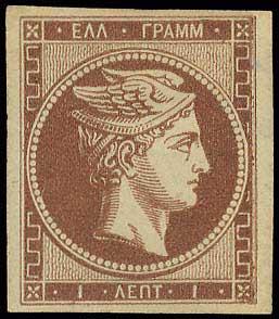 Lot 48 - -  LARGE HERMES HEAD 1862/67 consecutive athens printings -  A. Karamitsos Postal & Live Internet Auction 678 General Philatelic Auction