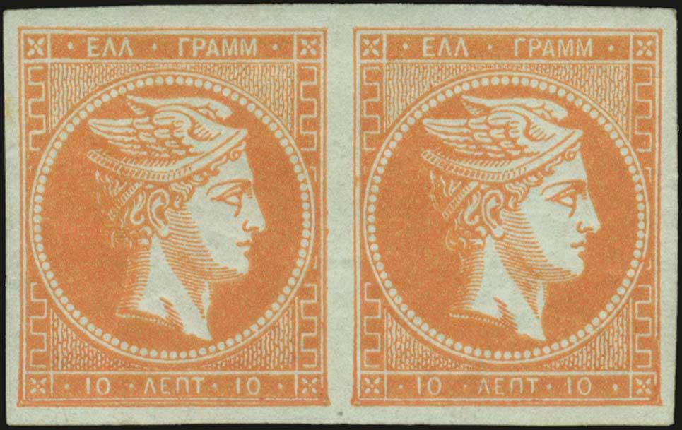 Lot 66 - -  LARGE HERMES HEAD 1862/67 consecutive athens printings -  A. Karamitsos Postal & Live Internet Auction 678 General Philatelic Auction
