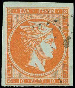Lot 79 - large hermes head 1862/67 consecutive athens printings -  A. Karamitsos Postal & Live Internet Auction 680 General Philatelic Auction