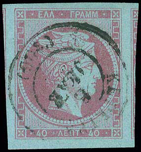 Lot 95 - -  LARGE HERMES HEAD 1862/67 consecutive athens printings -  A. Karamitsos Postal & Live Internet Auction 678 General Philatelic Auction