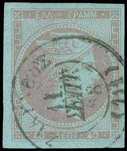 Lot 103 - -  LARGE HERMES HEAD 1862/67 consecutive athens printings -  A. Karamitsos Postal & Live Internet Auction 678 General Philatelic Auction