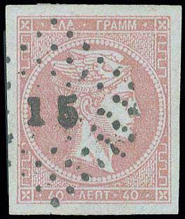 Lot 106 - large hermes head 1862/67 consecutive athens printings -  A. Karamitsos Postal & Live Internet Auction 680 General Philatelic Auction