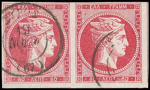 Lot 111 - large hermes head 1862/67 consecutive athens printings -  A. Karamitsos Postal & Live Internet Auction 680 General Philatelic Auction