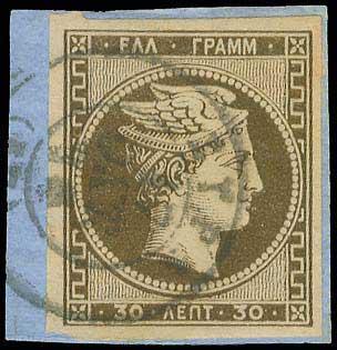 Lot 192 - -  LARGE HERMES HEAD 1876 paris printing -  A. Karamitsos Postal & Live Internet Auction 678 General Philatelic Auction