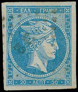 Lot 118 - -  LARGE HERMES HEAD 1862/67 consecutive athens printings -  A. Karamitsos Postal & Live Internet Auction 681 General Philatelic Auction