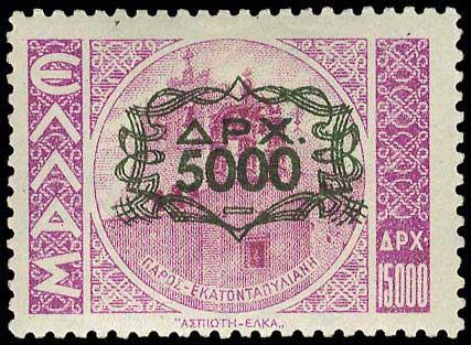 Lot 487 - 1945-2016 1945-2016 -  A. Karamitsos Postal & Live Internet Auction 680 General Philatelic Auction
