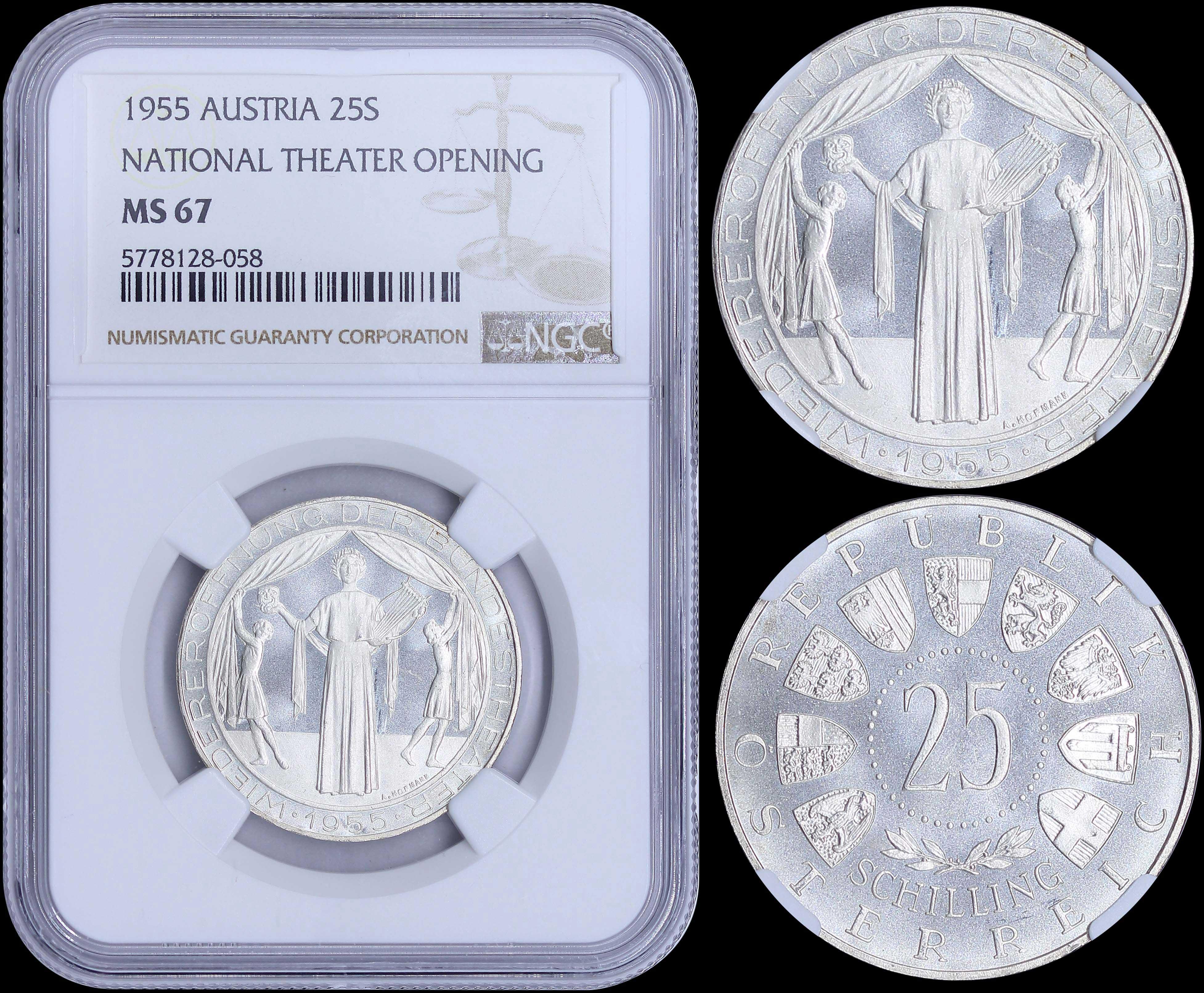 Lot 6787 - -  COINS & TOKENS COINS & TOKENS OF EUROPEAN COUNTRIES -  A. Karamitsos Postal & Live Internet Auction 984 (Part B)