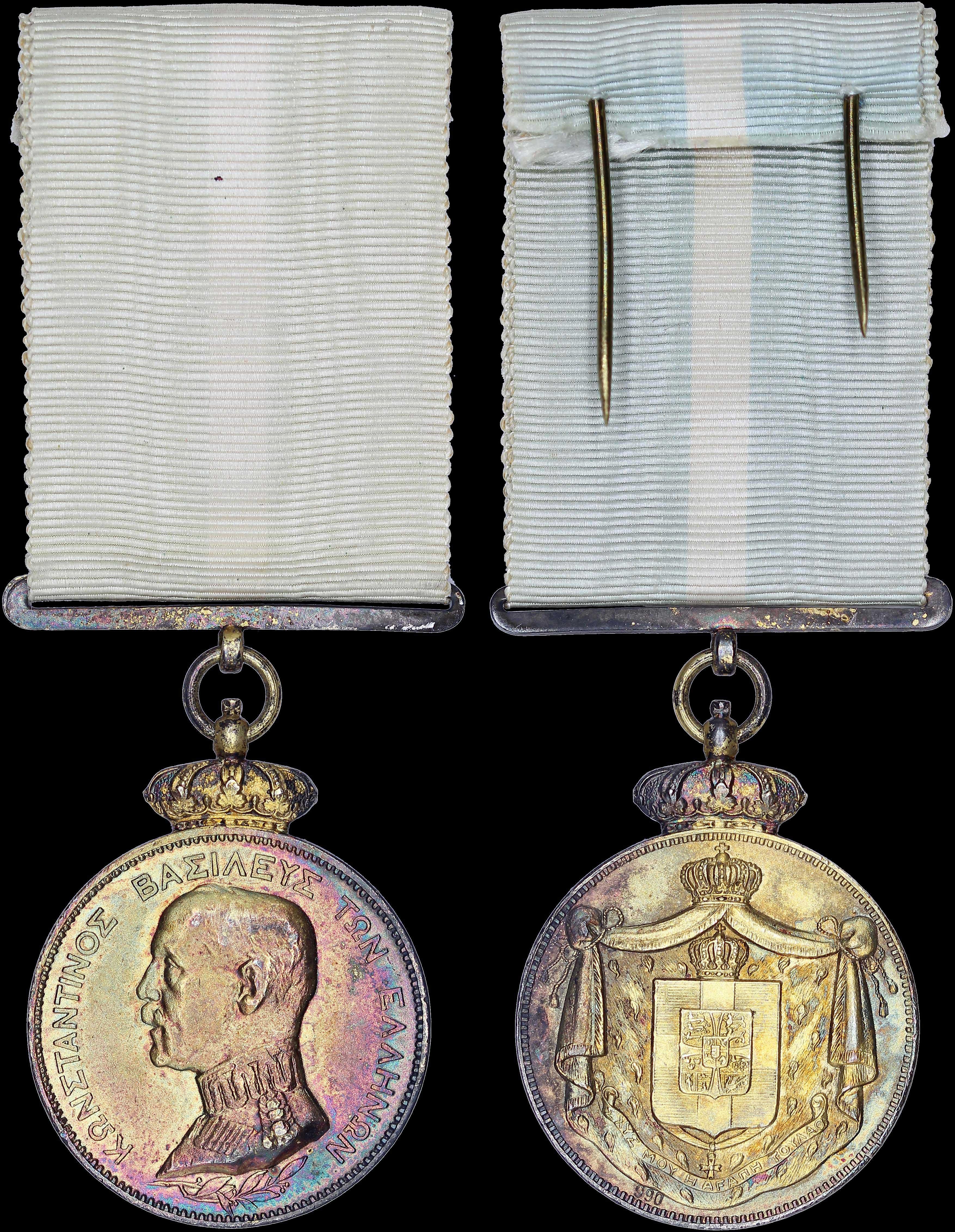 Lot 6658 - -  MEDALS & DECORATIONS GREEK MILITARY MEDALS & DECORATIONS -  A. Karamitsos Public & Live Internet Auction 682 (Part A) Coins, Medals & Banknotes