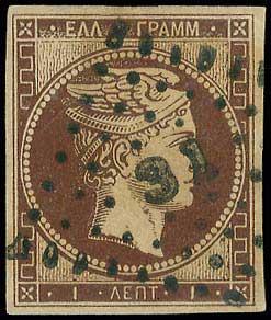 Lot 7 - -  LARGE HERMES HEAD 1861 paris print -  A. Karamitsos Postal & Live Internet Auction 681 General Philatelic Auction