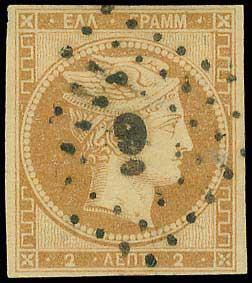 Lot 16 - -  LARGE HERMES HEAD 1861 paris print -  A. Karamitsos Postal & Live Internet Auction 681 General Philatelic Auction