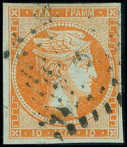 Lot 77 - large hermes head 1862/67 consecutive athens printings -  A. Karamitsos Postal & Live Internet Auction 680 General Philatelic Auction