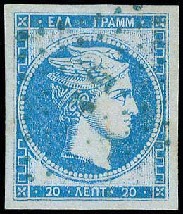 Lot 151 - large hermes head 1870 special athens printing -  A. Karamitsos Postal & Live Internet Auction 680 General Philatelic Auction