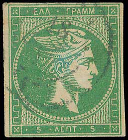 Lot 226 - large hermes head 1875/80 cream paper -  A. Karamitsos Postal & Live Internet Auction 680 General Philatelic Auction