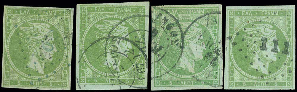 Lot 72 - large hermes head 1862/67 consecutive athens printings -  A. Karamitsos Postal & Live Internet Auction 680 General Philatelic Auction