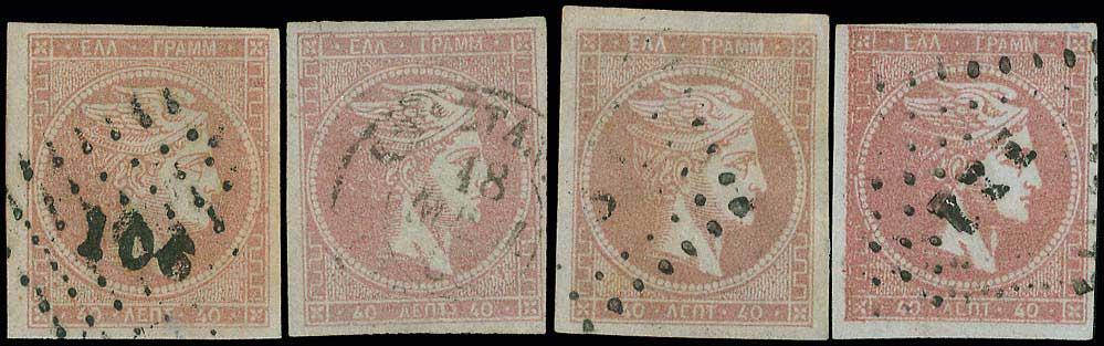 Lot 107 - large hermes head 1862/67 consecutive athens printings -  A. Karamitsos Postal & Live Internet Auction 680 General Philatelic Auction