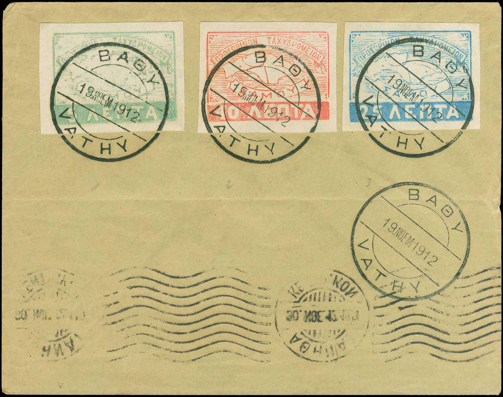 Lot 779 - -  SAMOS ISLAND Samos Island -  A. Karamitsos Postal & Live Internet Auction 681 General Philatelic Auction