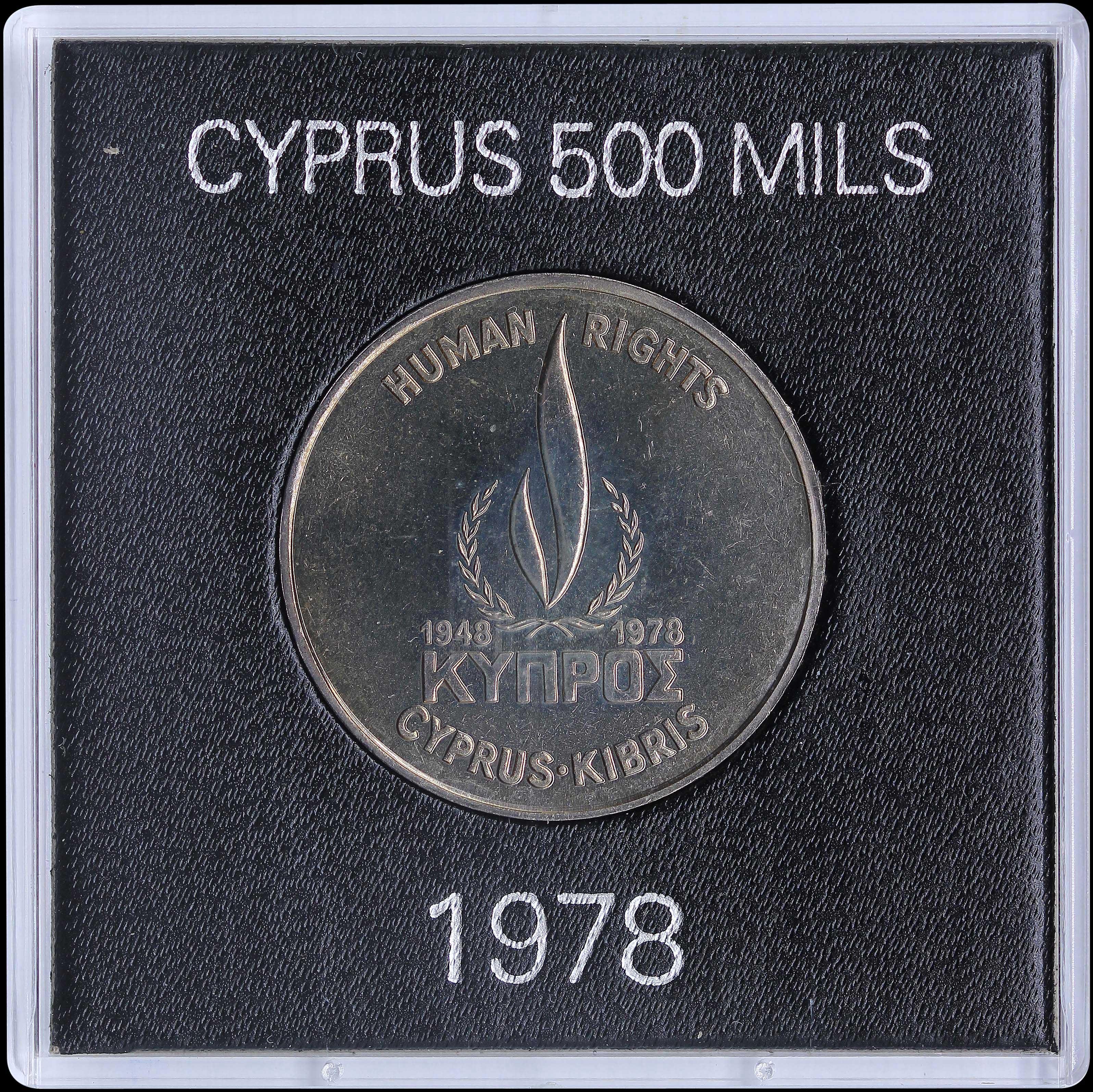 Lot 6305 - -  COINS & TOKENS Cyprus -  A. Karamitsos Public & Live Internet Auction 682 (Part A) Coins, Medals & Banknotes