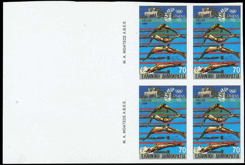 Lot 537 - - 1945-2016 1945-2016 -  A. Karamitsos Postal & Live Internet Auction 681 General Philatelic Auction