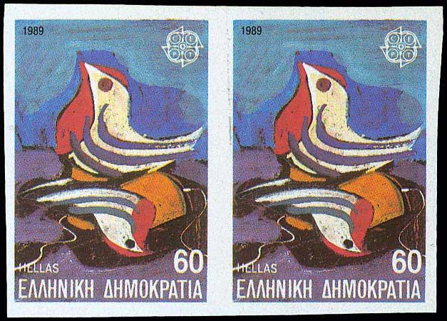 Lot 540 - - 1945-2016 1945-2016 -  A. Karamitsos Postal & Live Internet Auction 681 General Philatelic Auction