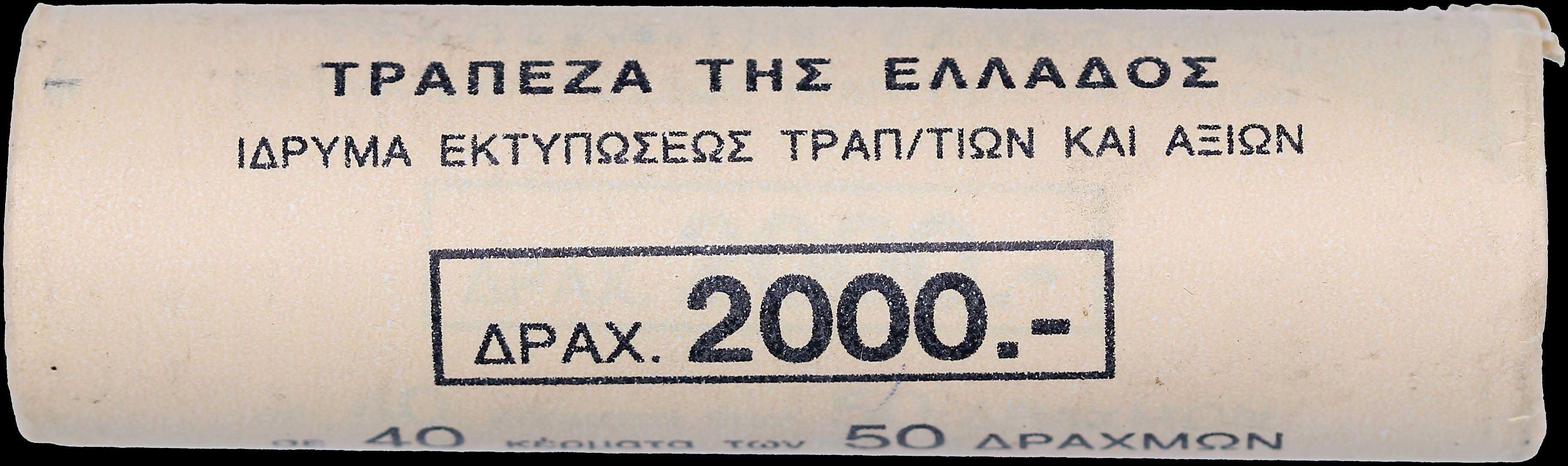 Lot 6239 - -  COINS & TOKENS HELLENIC REPUBLIC & COMMEMORATIVE ISSUES -  A. Karamitsos Public & Live Internet Auction 682 (Part A) Coins, Medals & Banknotes
