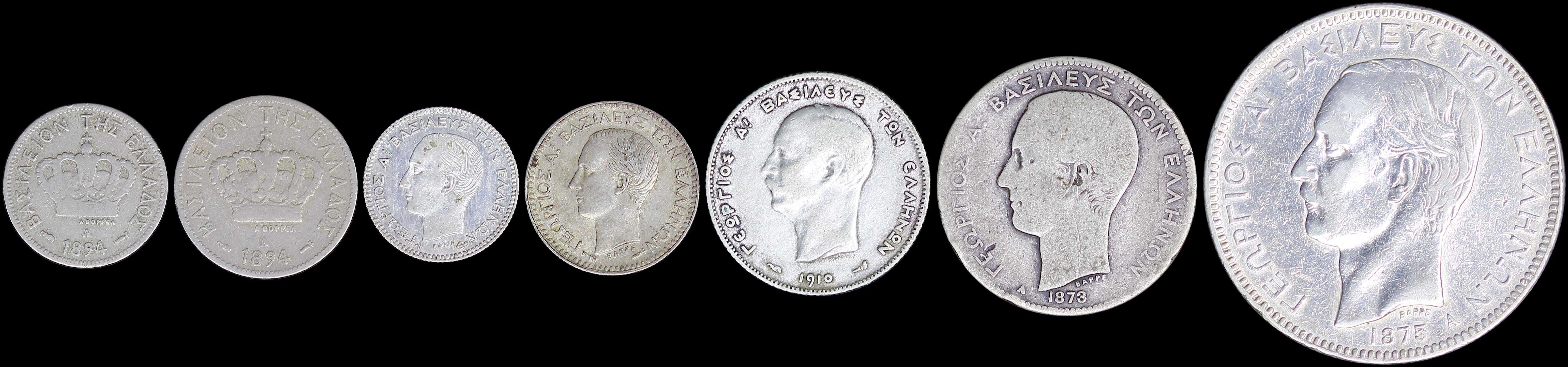 Lot 6104 - -  COINS & TOKENS king george i -  A. Karamitsos Postal & Live Internet Auction 984  (Part A)