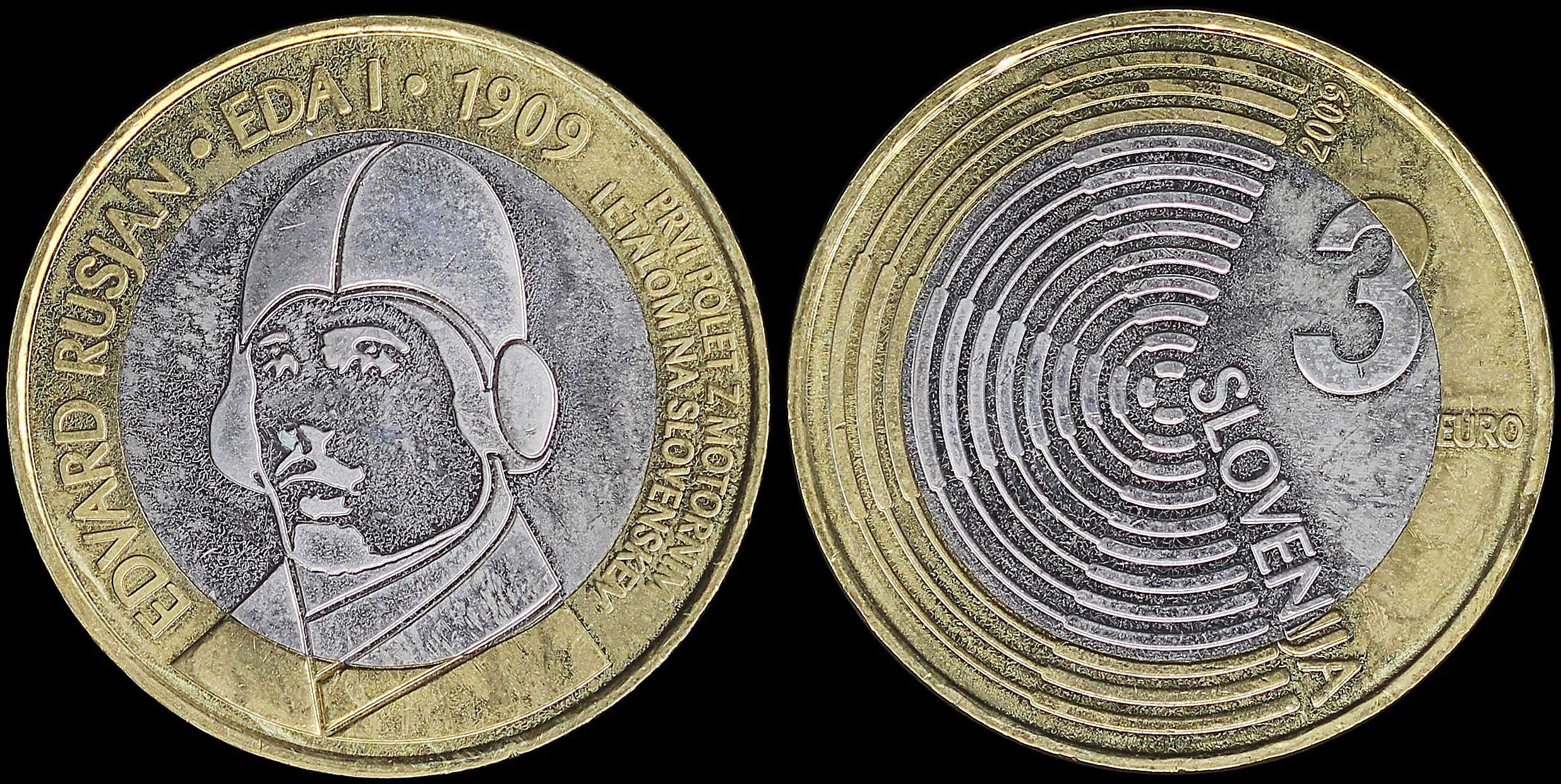 Lot 7039 - -  COINS & TOKENS COINS & TOKENS OF EUROPEAN COUNTRIES -  A. Karamitsos Postal & Live Internet Auction 984 (Part B)